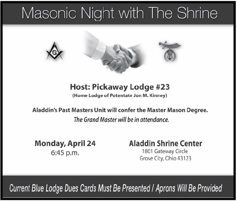 2017 Masonic Night