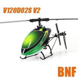 Walkera New V120D02S mini 3D Remote Control helicopter BNF 6CH 6-Axis gyro