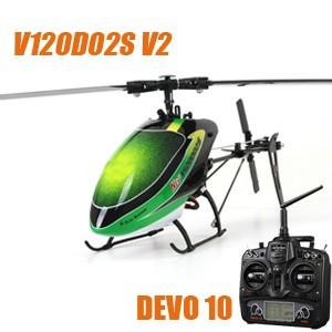 Walkera New V120D02S mini 3D RC