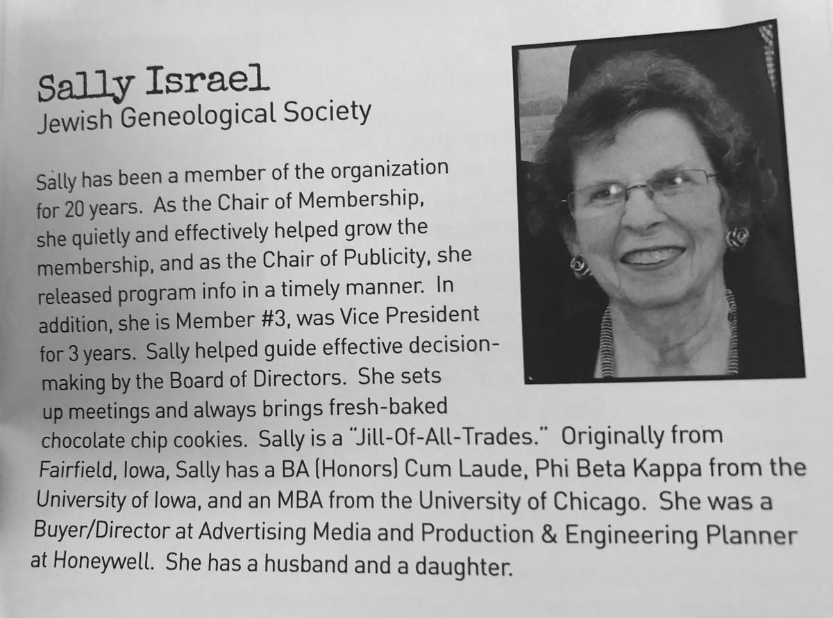 Sally Israel's Award Writeup